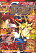 VJMP-2008-2-Cover