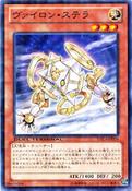 VylonStella-DTC4-JP-DNPR-DT