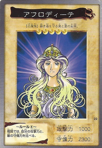 Aphrodite-BAN1-JP-C