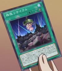 AppliancerRecycle-JP-Anime-VR