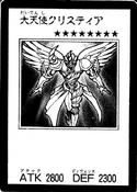 ArchlordKristya-JP-Manga-GX