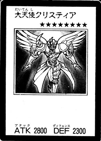 File:ArchlordKristya-JP-Manga-GX.png