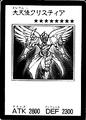 Thumbnail for version as of 20:12, September 9, 2012