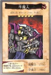 BattleSteerBAN1-JP-C