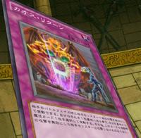 ChaosReturn-JP-Anime-ZX