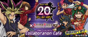 CollaborationCafe