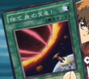 Episode Card Galleries:Yu-Gi-Oh! GX - Episode 013 (JP)