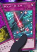 CyberseBeacon-JP-Anime-VR-2