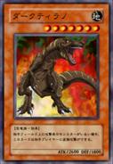 DarkTyranno-JP-Anime-GX