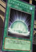 FieldBarrier-JP-Anime-5D