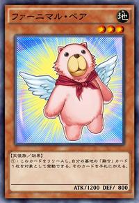 FluffalBear-JP-Anime-AV