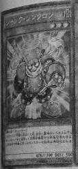 JunkSynchron-JP-Manga-DZ