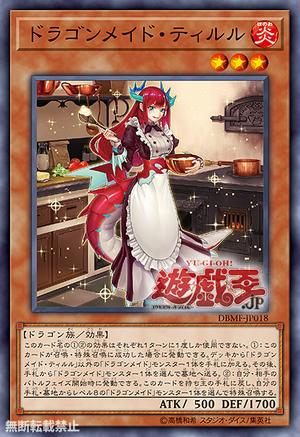 KitchenDragonmaid-DBMF-JP-OP