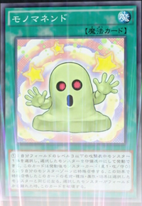Mimiclay-JP-Anime-AV