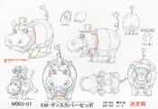 PerformapalHipHippo-JP-Anime-AV-ConceptArt