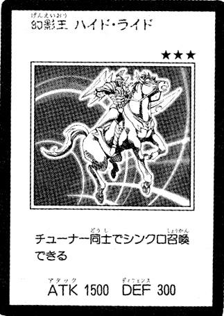 File:PhantomKingHydride-JP-Manga-5D.jpg