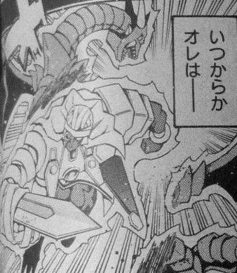 File:RedWyrm-JP-Manga-5D-NC.png
