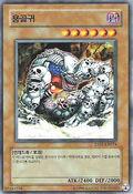 RyuKokki-ESP3-KR-C-UE