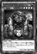 ScroungingGoblin-JP-Manga-OS