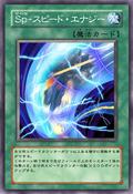 SpeedSpellSpeedEnergy-JP-Anime-5D