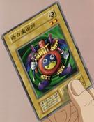 TimeWizard-JP-Anime-DM