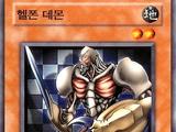 Dark Crisis (OCG-KR-1E)