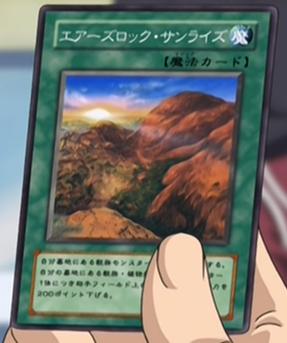 File:AyersRockSunrise-JP-Anime-GX.png