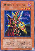 BreakertheMagicalWarrior-303-JP-UR