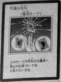 CardofCompensation-JP-Manga-5D.png