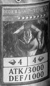 DDDDoomKingArmageddon-JP-Manga-DY