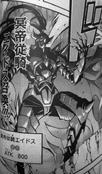 EidostheUnderworldSquire-JP-Manga-AV-NC
