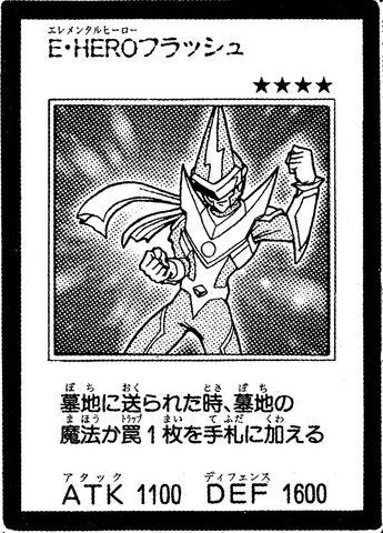 File:ElementalHEROFlash-JP-Manga-GX.jpg