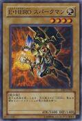 ElementalHEROSparkman-YSD-JP-C-Alt