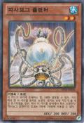 FishborgPlanter-ABYR-KR-C-UE