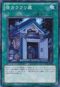 KarakuriCashCache-STOR-JP-C