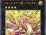 Light Dragon @Ignister (anime)