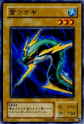LightningConger-LN-JP-C