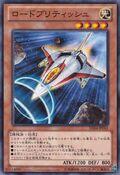 LordBritishSpaceFighter-DE04-JP-C