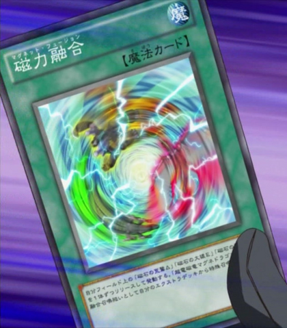 File:MagnetFusion-JP-Anime-ZX.png