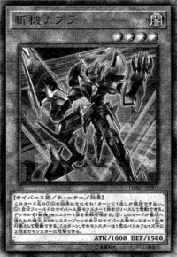 MathmechNabla-JP-Manga-OS