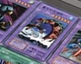 RoaringOceanSnake-JP-Anime-DM