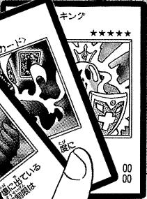 File:SlimeKing-JP-Manga-DM.png