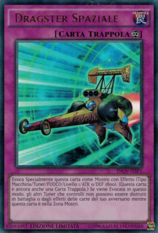 File:SpaceDragster-INOV-IT-UR-LE.png