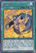 SwordsatDawn-SHSP-KR-R-1E