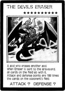 File:TheWickedEraser-JP-Manga-R.jpg
