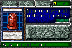 File:TimeMachine-DDM-IT-VG.png
