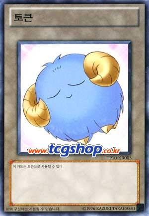 File:Token-TP10-KR-C-UE-SheepBlue.png
