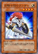 WhiteKnightLancer-JP-Anime-GX