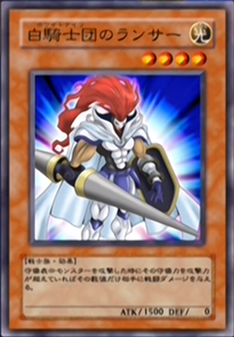 File:WhiteKnightLancer-JP-Anime-GX.png