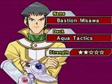 Bastion Misawa (Spirit Caller)
